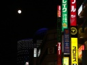 Ikebukuro by night
